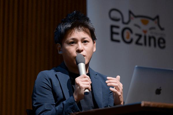ECzine Day 2019 Autumn_発表中の吉岡