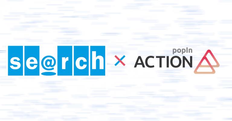 Se@rch+acitonロゴ
