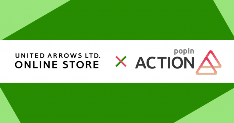 UNITED ARROWS LTD. ONLINE STOREXAction_logo