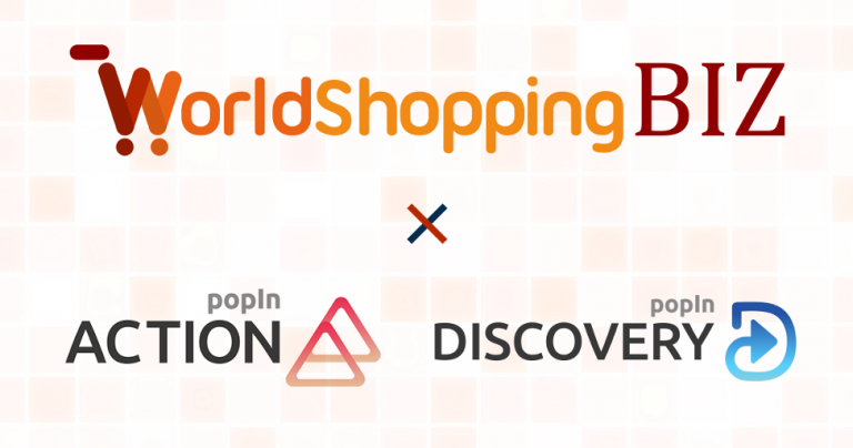Worldshoppingbiz+action+discoveryロゴ